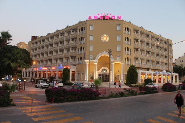 https://aventur.ro/assets/media/imagini_hoteluri/MAANEM/MAANEM-HotelPict8-13352.jpg